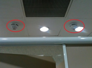Anti-Smoking Device - Flame & Cigarette Smoke Detector - MTL SYSTEM PTE LTD